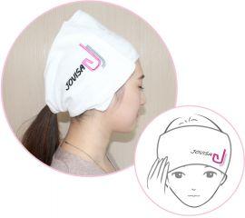 Jovisa Headband